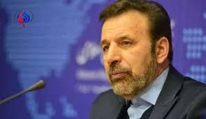 واعظی در حاشیه دولت خبر داد؛ دستور رئیسجمهور برای پیگیری موضوع «گرانی»