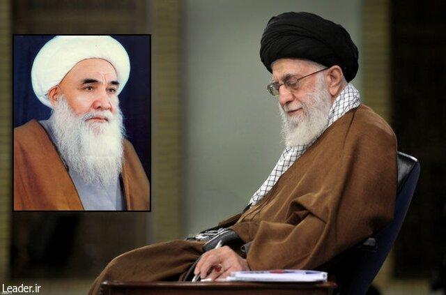 رهبر معظم انقلاب درگذشت آیتالله محقق کابلی را تسلیت گفتند